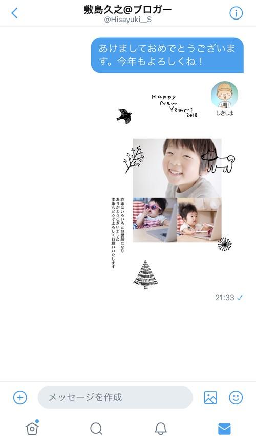 f:id:SikisimaHisayuki:20171127154544j:plain:w350