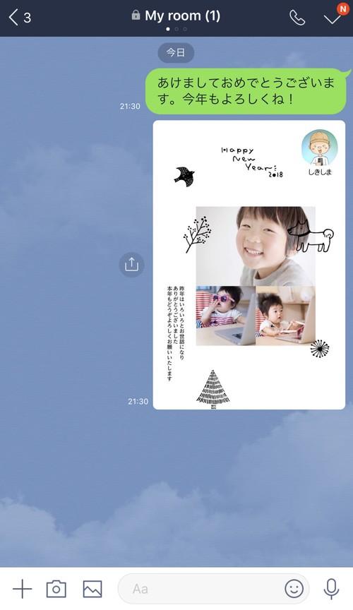 f:id:SikisimaHisayuki:20171127154547j:plain:w350