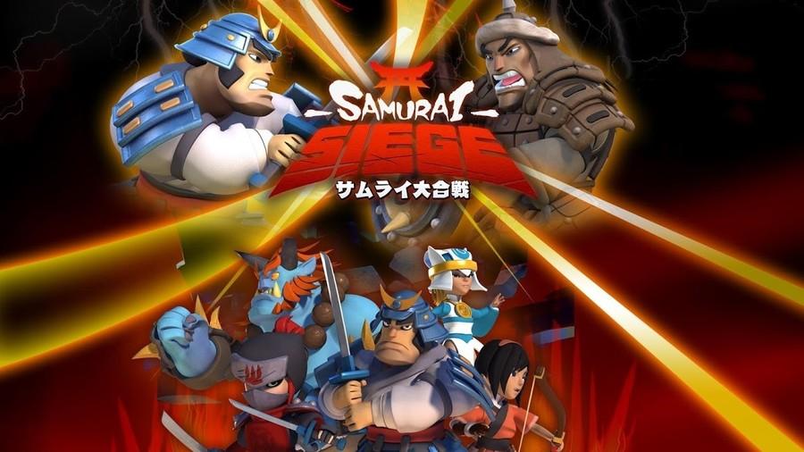 サムライ大合戦