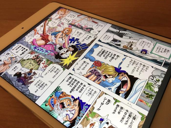 iPadでワンピースをフルカラー