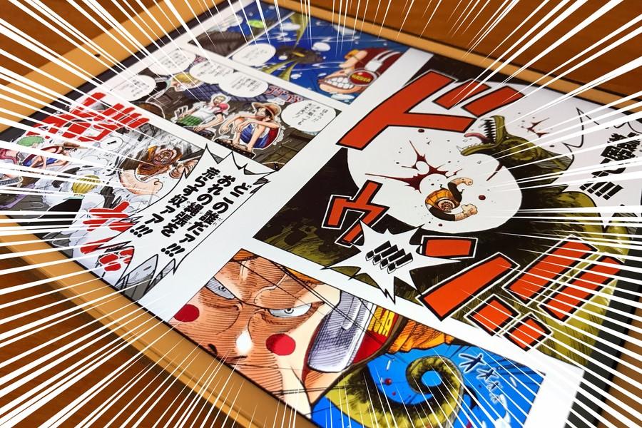 manga apps for ipad