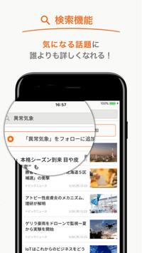 f:id:SikisimaHisayuki:20171207143444j:plain