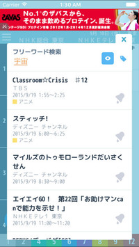 f:id:SikisimaHisayuki:20171207152530j:plain