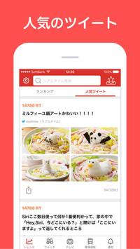 f:id:SikisimaHisayuki:20171208105203j:plain