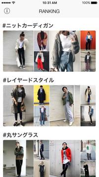 f:id:SikisimaHisayuki:20171208112937j:plain