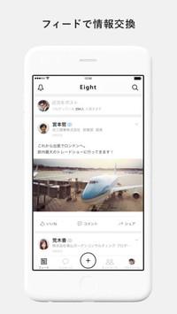 f:id:SikisimaHisayuki:20171208145015j:plain