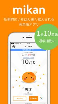 f:id:SikisimaHisayuki:20171208150610j:plain