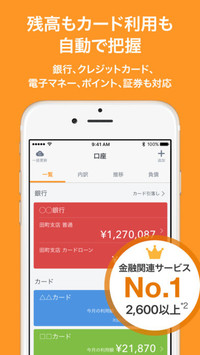 f:id:SikisimaHisayuki:20171211104225j:plain
