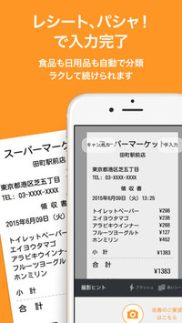f:id:SikisimaHisayuki:20171211104229j:plain