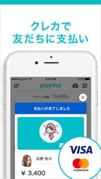 f:id:SikisimaHisayuki:20171211104538j:plain