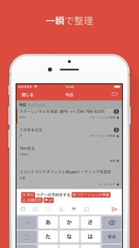 f:id:SikisimaHisayuki:20171211111947j:plain