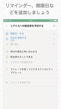 f:id:SikisimaHisayuki:20171211112209j:plain