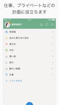 f:id:SikisimaHisayuki:20171211112220j:plain