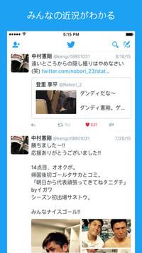 f:id:SikisimaHisayuki:20171211224423j:plain
