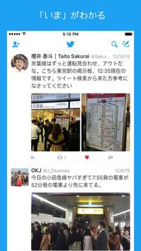 f:id:SikisimaHisayuki:20171211224427j:plain