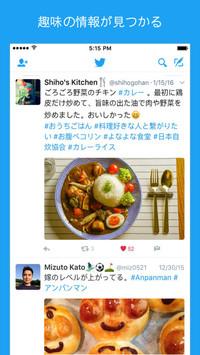 f:id:SikisimaHisayuki:20171211224429j:plain