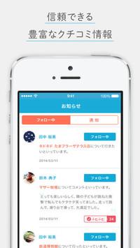 f:id:SikisimaHisayuki:20171212114025j:plain