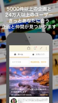 f:id:SikisimaHisayuki:20171212114235j:plain