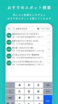 f:id:SikisimaHisayuki:20171212132136j:plain