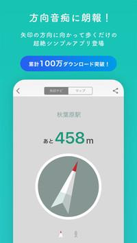 f:id:SikisimaHisayuki:20171212132142j:plain