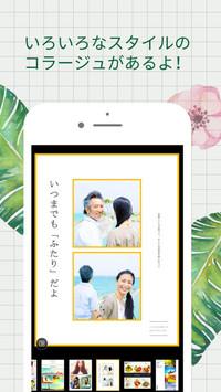 f:id:SikisimaHisayuki:20171212141848j:plain