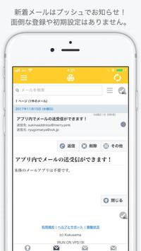 f:id:SikisimaHisayuki:20171212144730j:plain