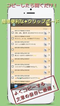 f:id:SikisimaHisayuki:20171212145821j:plain