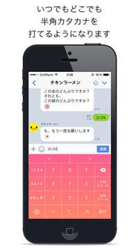 f:id:SikisimaHisayuki:20171212150435j:plain