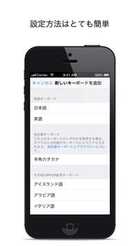 f:id:SikisimaHisayuki:20171212150442j:plain