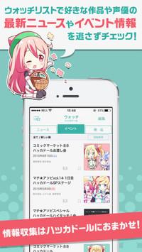 f:id:SikisimaHisayuki:20171215103436j:plain