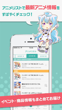 f:id:SikisimaHisayuki:20171215103442j:plain