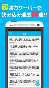 f:id:SikisimaHisayuki:20171215135020j:plain