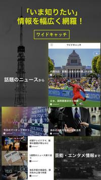 f:id:SikisimaHisayuki:20171215135309j:plain