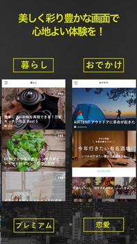 f:id:SikisimaHisayuki:20171215135320j:plain