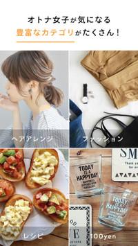 f:id:SikisimaHisayuki:20171215135622j:plain