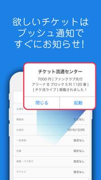 f:id:SikisimaHisayuki:20171215144023j:plain