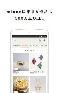 f:id:SikisimaHisayuki:20171219143207j:plain
