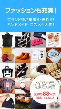 f:id:SikisimaHisayuki:20171219143702j:plain