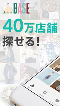 f:id:SikisimaHisayuki:20171219144116j:plain