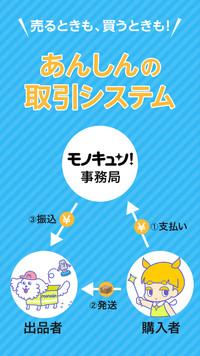 f:id:SikisimaHisayuki:20171219144531j:plain