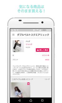 f:id:SikisimaHisayuki:20171219145852j:plain