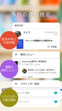 f:id:SikisimaHisayuki:20171220143819j:plain