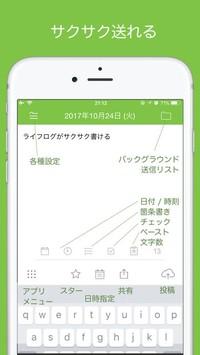 f:id:SikisimaHisayuki:20171221082120j:plain
