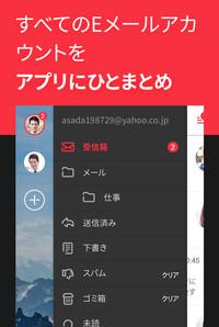 f:id:SikisimaHisayuki:20171221105139j:plain