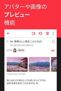 f:id:SikisimaHisayuki:20171221105145j:plain