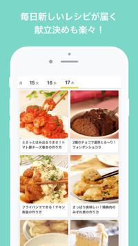 f:id:SikisimaHisayuki:20171221105508j:plain