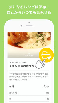 f:id:SikisimaHisayuki:20171221105516j:plain
