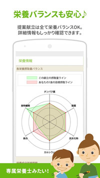 f:id:SikisimaHisayuki:20171221110219j:plain