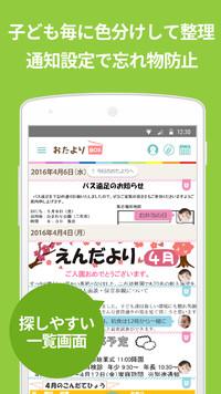 f:id:SikisimaHisayuki:20171221111745j:plain