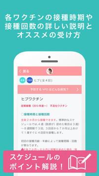 f:id:SikisimaHisayuki:20171221135458j:plain